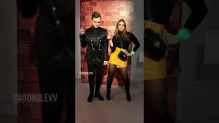 Николай Соболев и Катя танцуют под Шашлындос