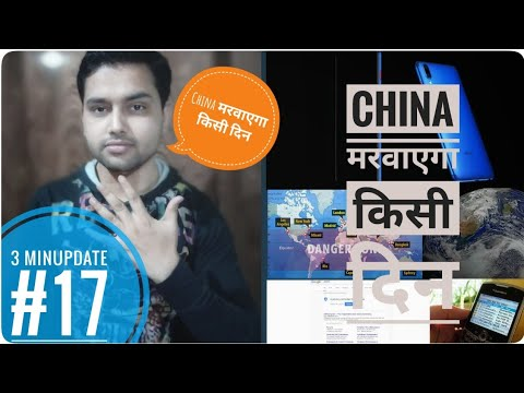 Space Station Crash on Earth, Meizu e3 launch, Blackberry sues Facebook, Android P in 3Min #17