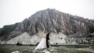Свадьба Сергея и Екатерины