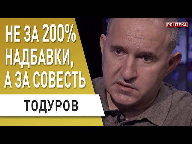 Тодуров: через неделю Украину накроет! Если не посадят Супрун, медицину уже не спасти