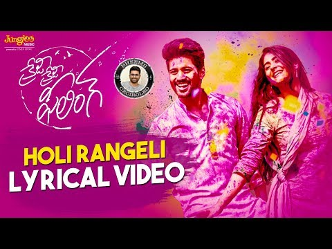 Holi Rangeli Full Song With Lyrics | Crazy Crazy Feeling | Bheems Ceciroleo
