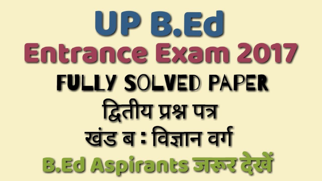 B Ed Entrance Exam Books Pdf