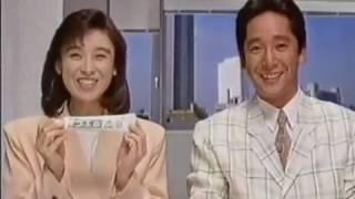 花王『ガードハローつぶ塩』 CM 【大沼啓延・相沢早苗】 1990