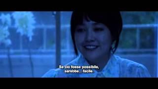Ken'ichi Matsuyama (松山 ケンイチ) and Rinko Kikuchi (菊地 凛子) in...