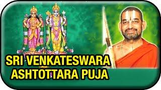 Sri Yagam | Sri Venkateswara Ashtottara Puja | Vahana Seva | Sri Chinna Jeeyar Swamiji