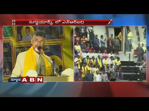 Chandrababu Naidu Speech at New York NRI's Meeting | CM Chandrababu At Meet And Greet | ABN Telugu