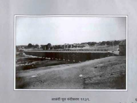 Pune ancient photos