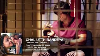 Chal Utth Bandeya Full Audio Song | DO LAFZON KI KAHANI | Randeep Hooda, Kajal Aggarwal | T-Series