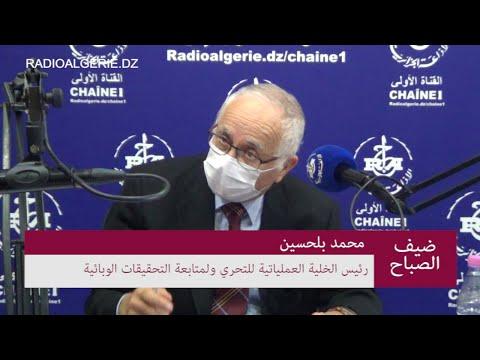 رئيس الخلية العملياتية للتحري ولمتابعة التحقيقات الوبائية محمد بلحسين