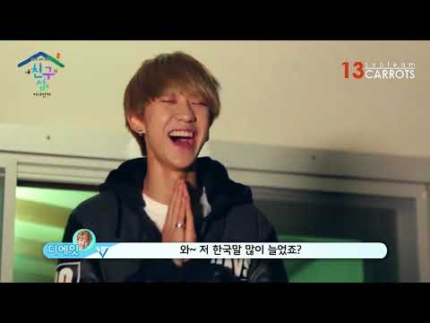 [VIETSUB][13carrots] Seventeen Where is my friend's island Ep 6