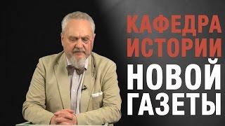 «Между молотом и наковальней — национальные государственности России в Гражданской войне»