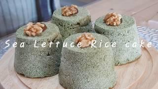 Rice Dessert 더 쌀  15회 quot파래 라…