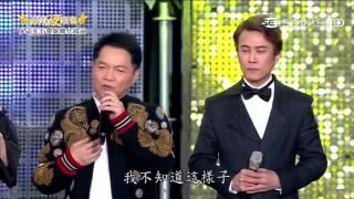 2017葉啟田-超級夜總會