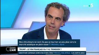 Trump : Le vin français va-t-il trinquer ? - Les questions SMS #cdanslair 29.07.2019