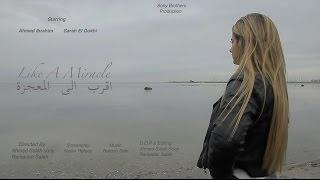 Trailer : Like A Miracle إعلان فيلم : أقرب إلى المعجزة