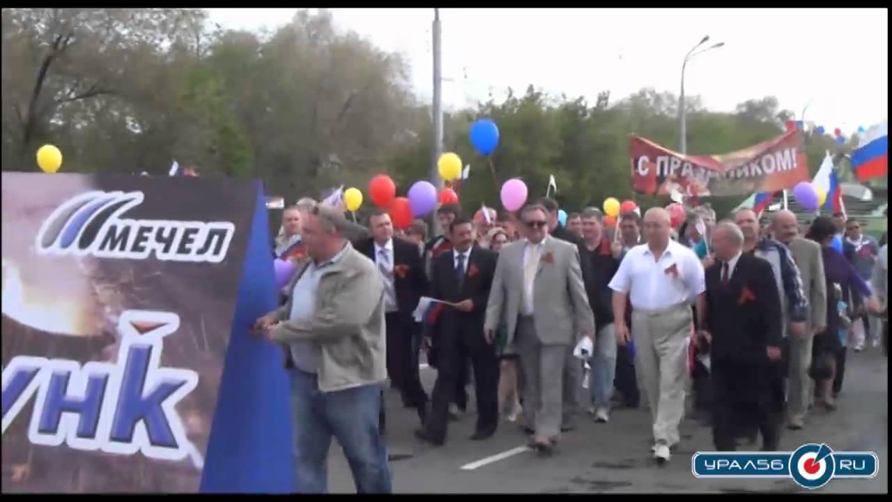 Парад 9 мая в Орске. 2012 - YouTube