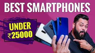TOP 5 BEST MOBILE PHONES UNDER ₹25000 BUDGET ⚡⚡⚡ August 2019