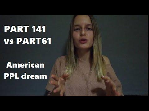 PPL в Америке. Part 61 Vs Part 141, важные детали.