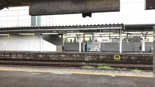 友部駅3番線発車メロディ「幸せなら手をたたこう」