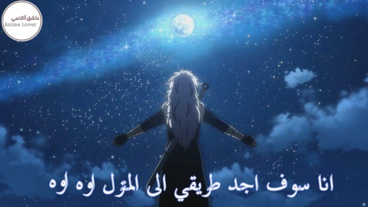ساجد طريقي للمنزل||اغنيه اجنبيه تحفيزيه اكثر من رائعه مترجمه للعربي Never Give Up AMV