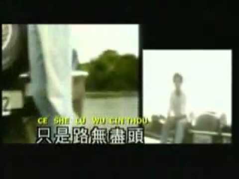 Wo Bu Hou Hui