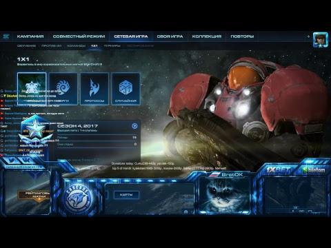 Смотреть клип SC2 BratOK Хардкор Q(._.Q) онлайн бесплатно в качестве