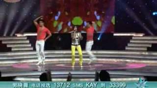 Kay 郭曉薇 - Mila Bila Cinta (2008年第三屆絕對Superstar)