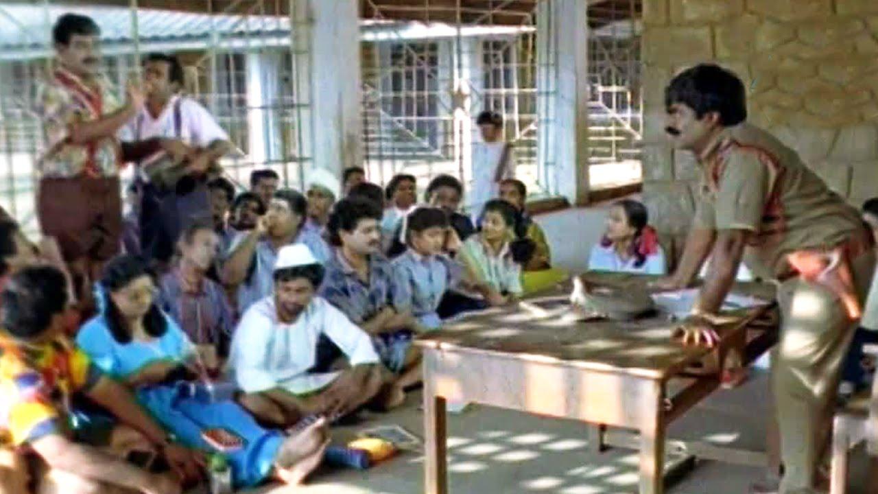 Download Jambalakidi Pamba School Scene - Kota, Ali, Babu Mohan, Brahmanandam