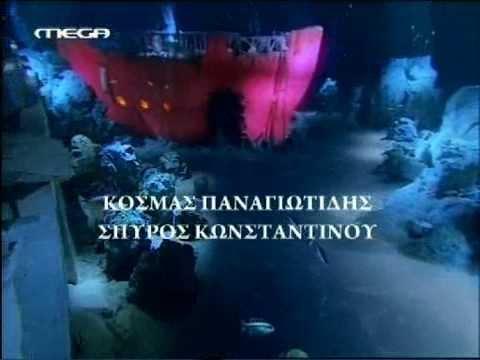 mega channel gorgones arxi titlon
