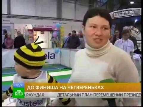 III Фестиваль беременных.  Телеканал «НТВ»