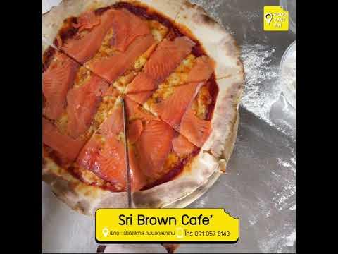 Sri brown cafe l ร้านอาหารขอนแก่น | ขอนแก่น | เฮีย! ขอนแก่นแดกไรดี