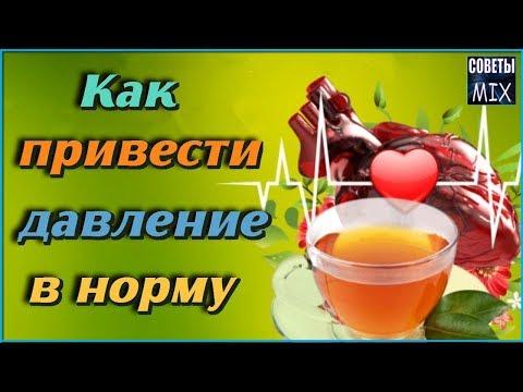 Список продуктов и напитков, которые помогут понизить давление