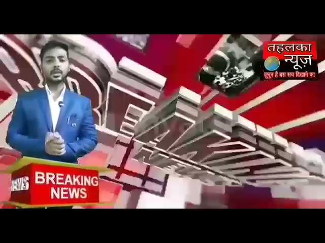 बलिया में भारतीय जनता पार्टी कार्यालय हनुमानगंज पर भाजपा अल्पसंख्यक मोर्चा द्वारा बैठक आहूत की गई