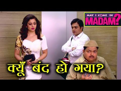 May I come in Madam serial Kyu Band ho gya? thumbnail