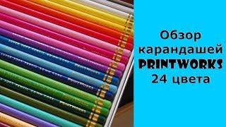Обзор цветных карандашей PrintWorks