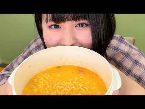 池田レイラYouTube投稿サムネイル画像