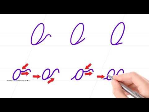 Как писать букву о с верхним соединением