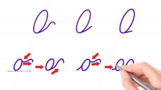 Русский алфавит. Буква О, самая сложная, чтобы соединить буквы. Russian handwriting.