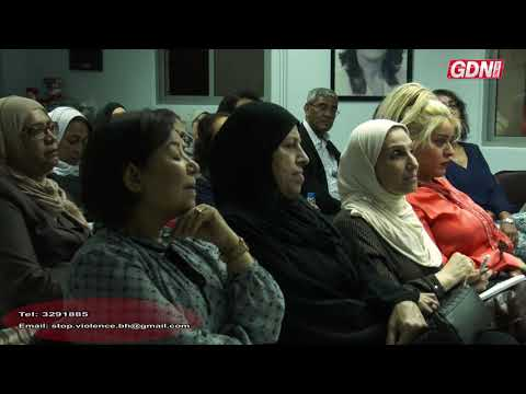 Video: New initiative to empower women caught in domestic disputes