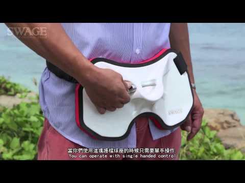 SWAGE Popping & Jigging Dual-use GIMBAL