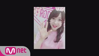 PRODUCE48 [48스페셜] 윙크요정, 내꺼야!ㅣ나가노 세리카(AKB48) 180615 EP.0 AKB48 動画 22