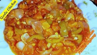 How to prepare Chicken in Hot Garlic Sauce (Garlic Chicken Recipe)  Easy and Quick Chicken Recipe