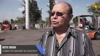 Профессия автопогрузчик (мальгезан) - проф. курсы переквалификации.