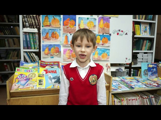 Изображение предпросмотра прочтения – АлександрЕрмаков читает произведение «В школу» А.Л.Барто