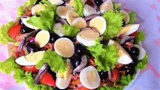 Все гости в восторге! Изумительно вкусный французский САЛАТ НИСУАЗ с тунцом и овощами!