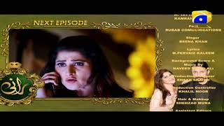 Rani - Episode 42 Teaser  | Har Pal Geo