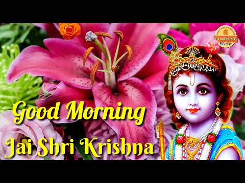 Good Morning Video Songs For Whatsapp Status Download