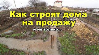 Дом на продажу - кот в мешке. ст Гостагаевская. Анапа