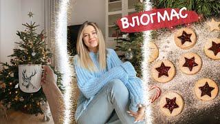 ВЛОГМАС Новогодний Шоппинг Рецепт Декор Дома Maria 22