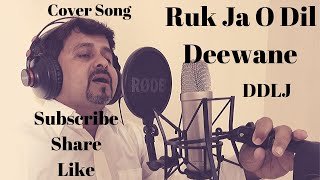 Gambar cover Ruk Ja O Dil Deewane l Cover By Equbal Ahmad l DDLJ l Udit Narayan